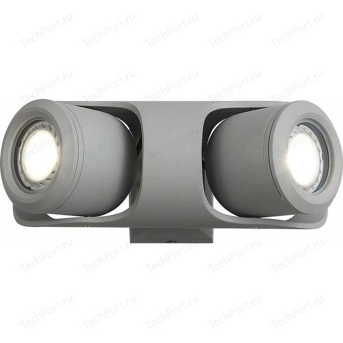 Уличный настенный светодиодный светильник ST-Luce SL093.701.02