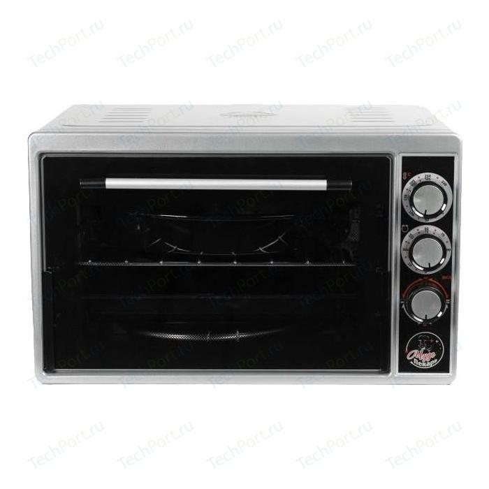 Мини-печь Чудо Пекарь ЭДБ 0124 (сереб/мет) мини печь чудо пекарь эдб 0122 сереб мет