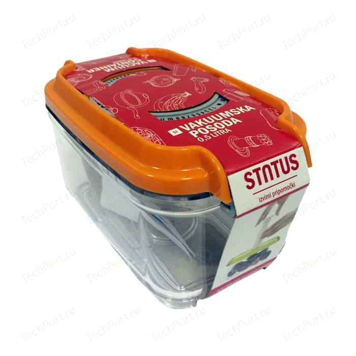 Контейнер для вакуумного упаковщика STATUS VAC-REC-05 Orange