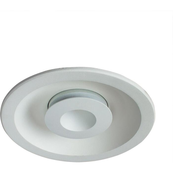 Встраиваемый светодиодный светильник Arte Lamp A7205PL-2WH