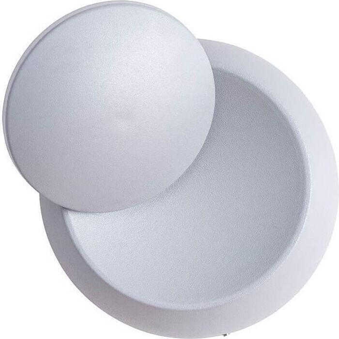 Настенный светодиодный светильник Arte Lamp A1421AP-1WH