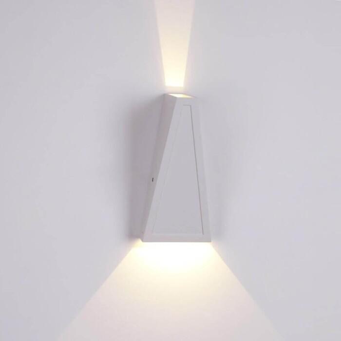 Настенный светодиодный светильник Crystal Lux CLT 225W WH