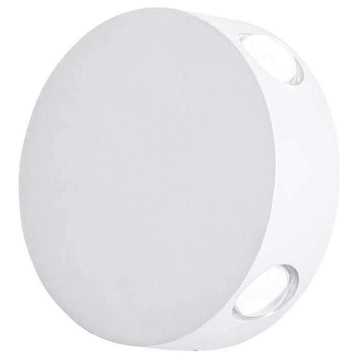 Настенный светодиодный светильник Arte Lamp A1525AP-1WH