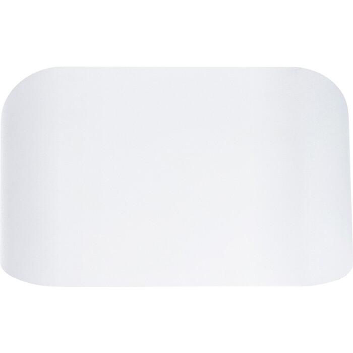 Настенный светодиодный светильник Arte Lamp A1429AP-1WH