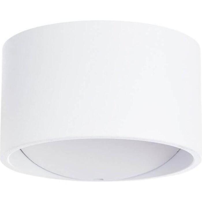 Настенный светодиодный светильник Arte Lamp A1417AP-1WH