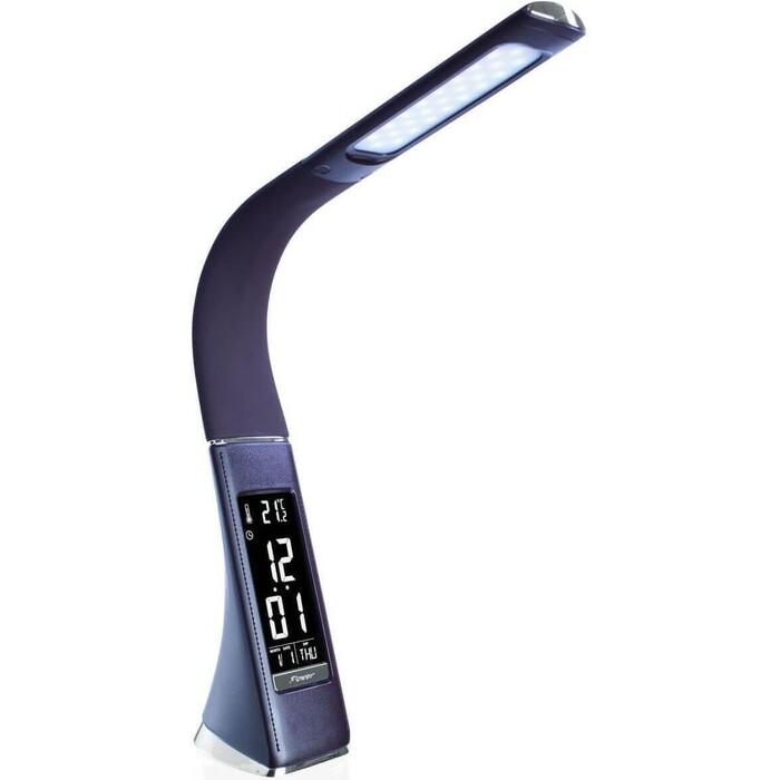 Настольная лампа Arte Lamp A1706LT-1BR