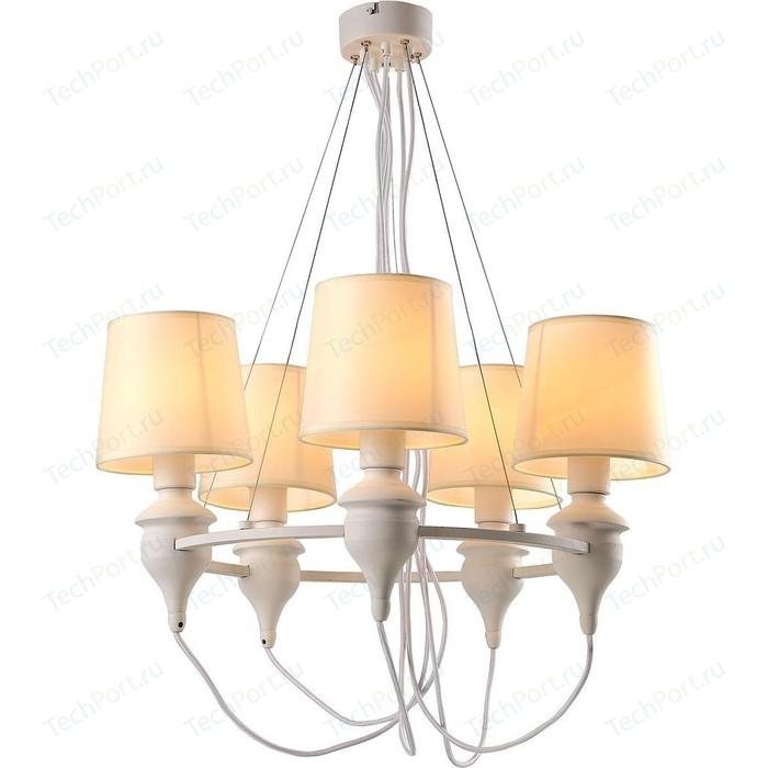 Подвесная люстра Arte Lamp A3326LM-5WH
