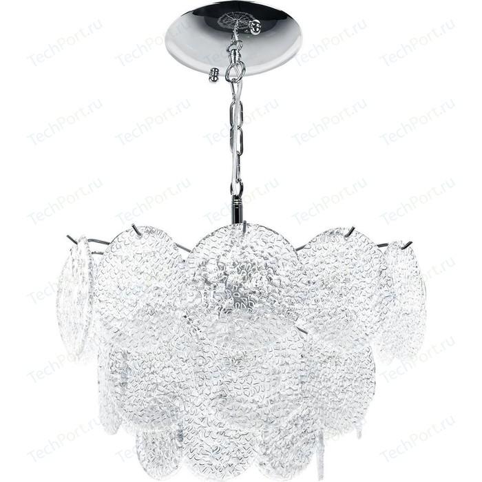 Подвесной светильник Lightstar 797094