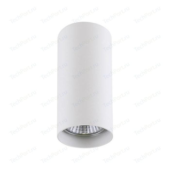 Потолочный светильник Lightstar 214486