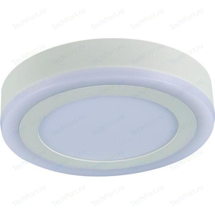 Потолочный светодиодный светильник Arte Lamp A7809PL-2WH