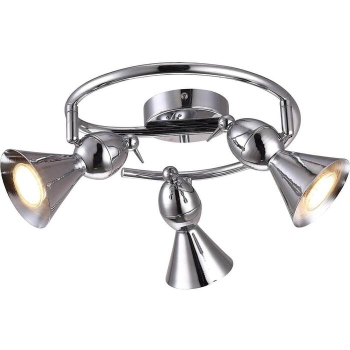 Спот Arte Lamp A9229PL-3CC