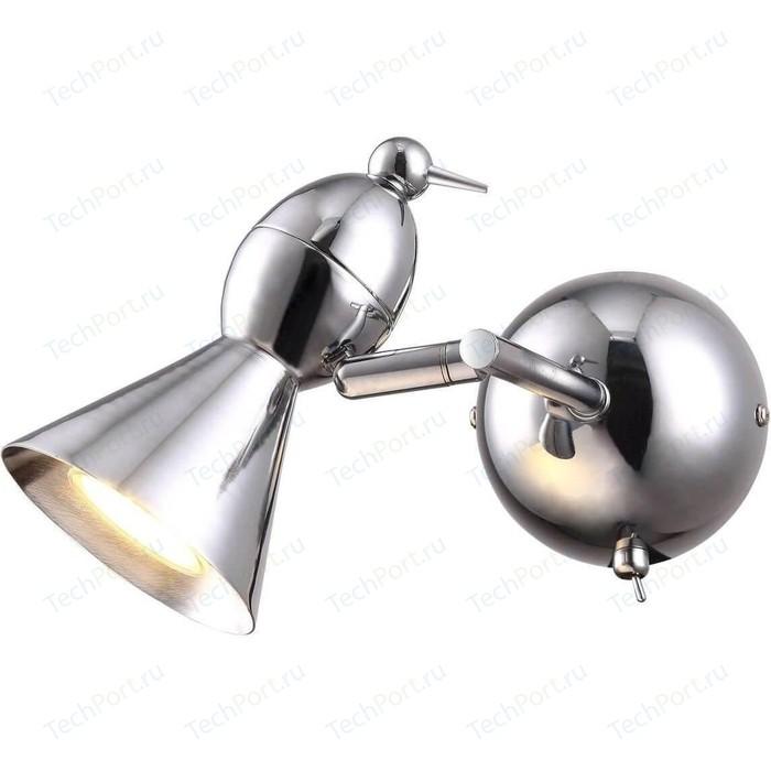 Спот Arte Lamp A9229AP-1CC