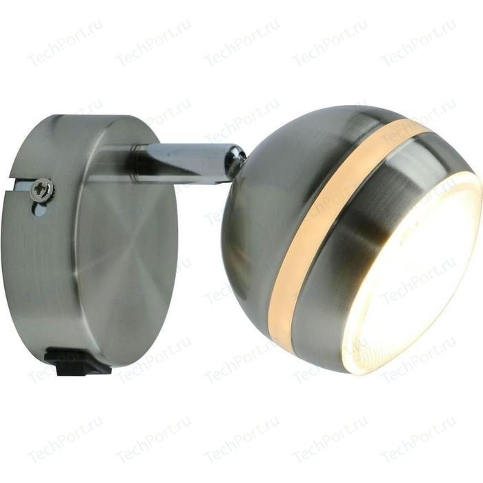 Светодиодный спот Arte Lamp A6009AP-1SS