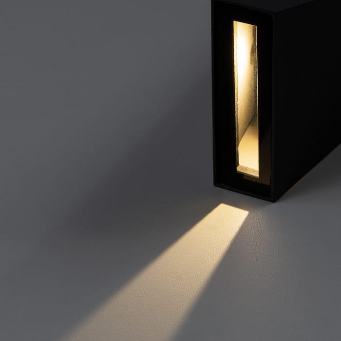 Уличный настенный светодиодный светильник Arte Lamp A1524AL-1GY