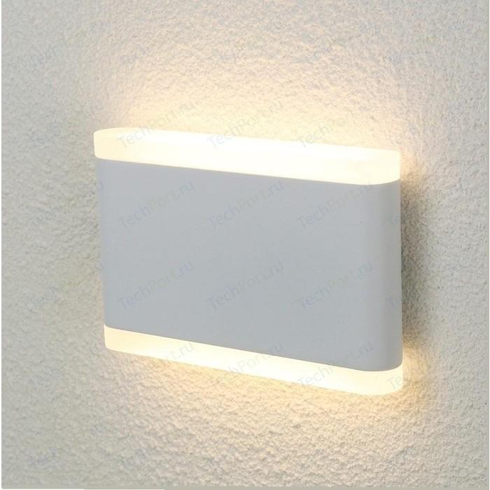 Уличный настенный светодиодный светильник Crystal Lux CLT 024W175 WH потолочный светодиодный светильник crystal lux clt 521c150 wh