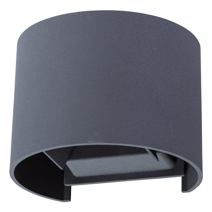 Уличный настенный светодиодный светильник Arte Lamp A1415AL-1GY