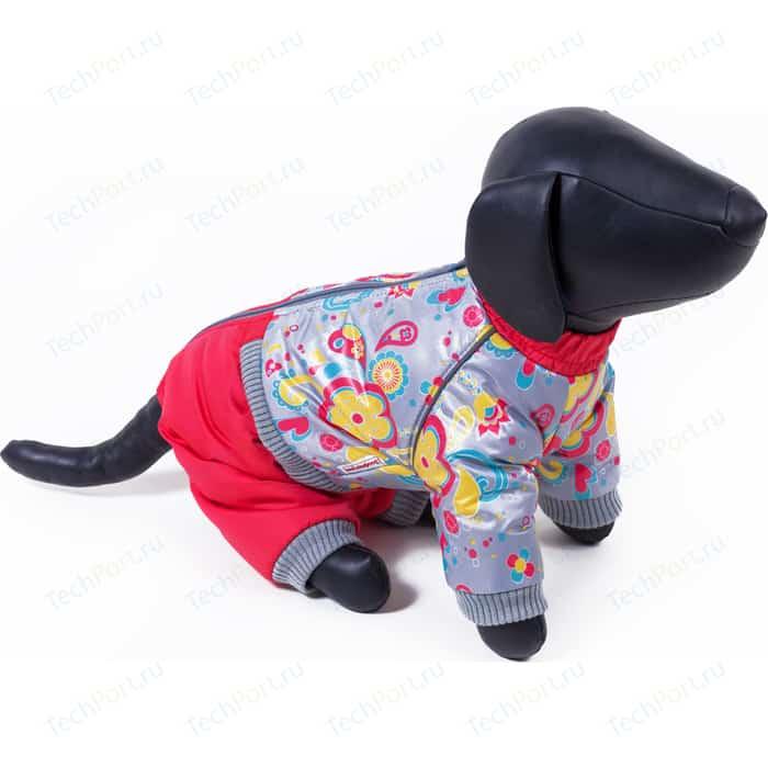 Комбинезон Зоофортуна теплый 23см для собак девочек (11288823)