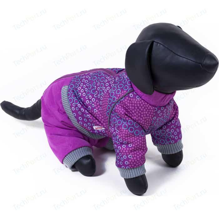 Комбинезон Зоофортуна теплый 35см для собак девочек (11538835)
