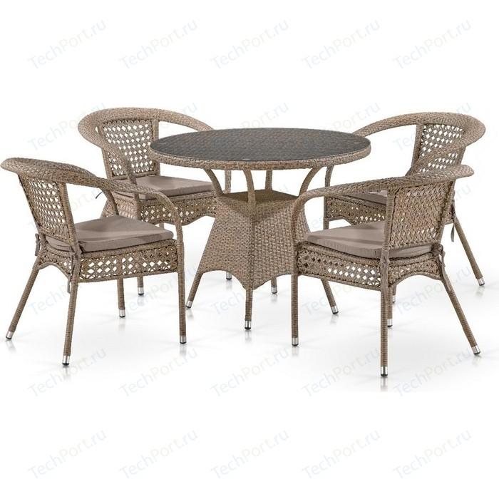 цена на Комплект мебели из искусственного ротанга Afina garden T220CT/Y32-W56 light brown (4+1)