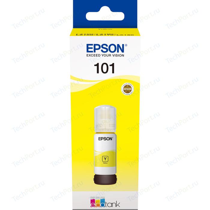 Чернила Epson №101 C13T03V44A желтый (70мл)