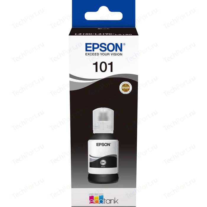 Чернила Epson №101 C13T03V14A черный (70мл)