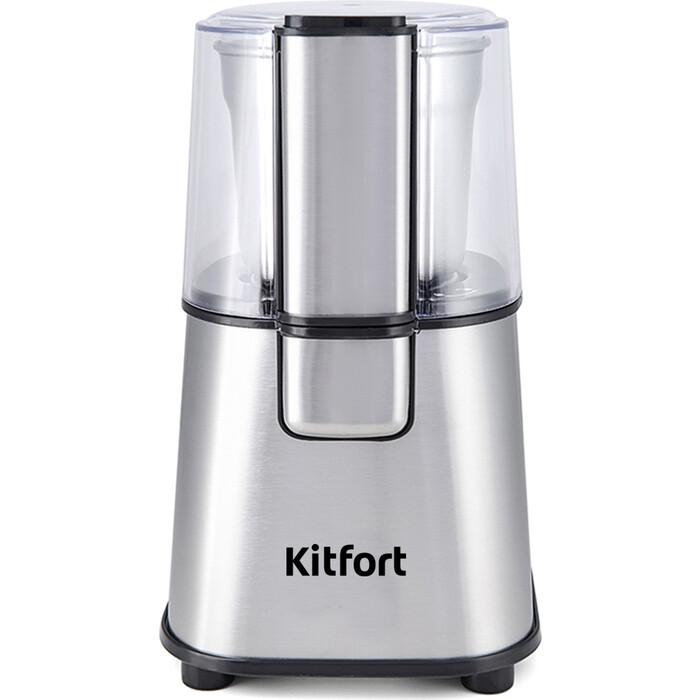 Кофемолка KITFORT KT-1315