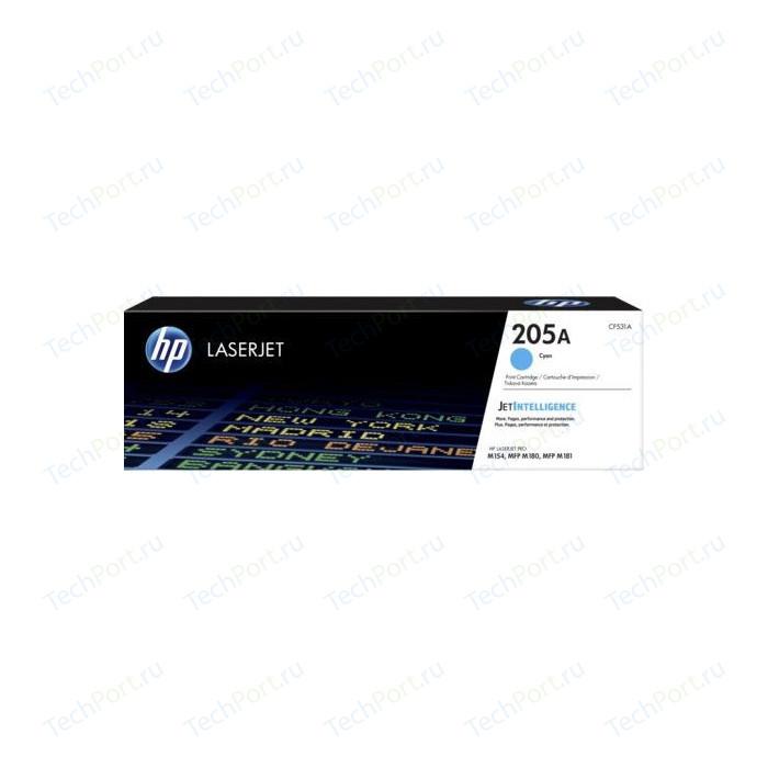 Картридж HP 205A CF531A голубой (900стр.)