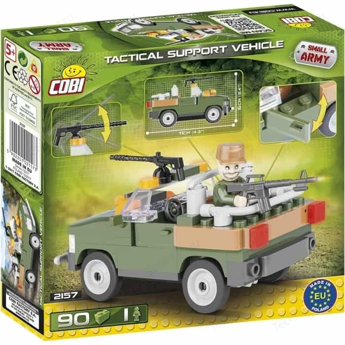 Конструктор COBI Пластиковый Джип Tactical support vehicle - COBI-2157