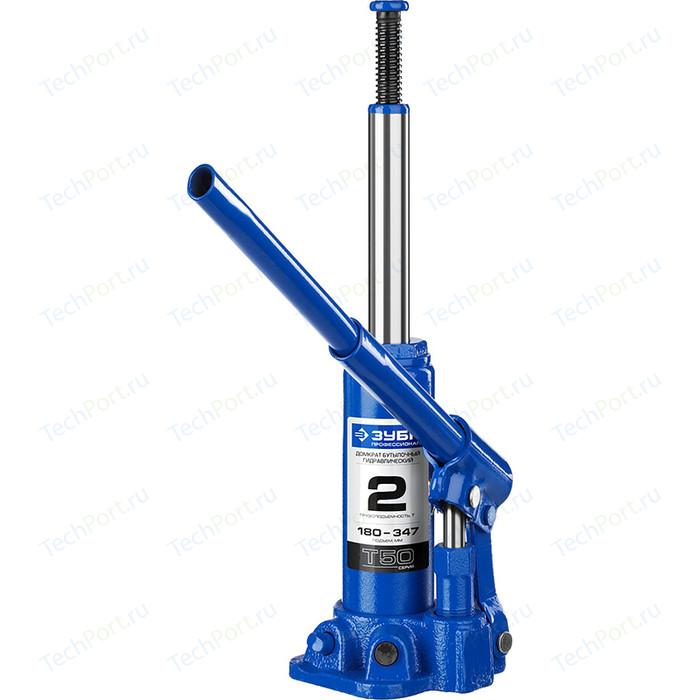 Домкрат гидравлический бутылочный Зубр 2т T50 Профессионал (43060-2-z01)
