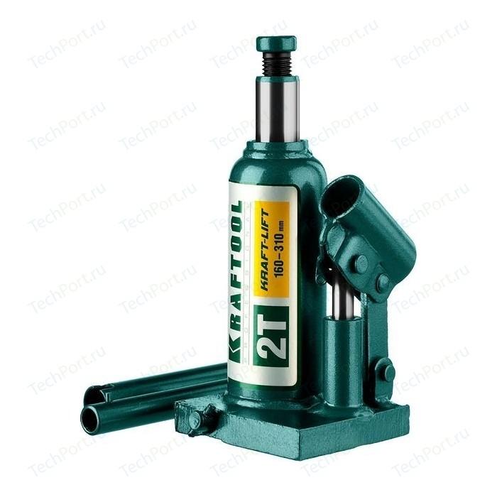 Домкрат гидравлический бутылочный Kraftool 2т, Kraft-Lift (43462-2-z01) уровень kraftool kraft max 2 ампулы 180см 34721 180 z01
