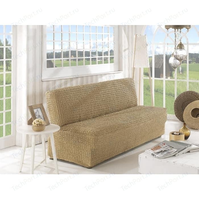Чехол для двухместного дивана без подлокотников Karna бежевый (2649/CHAR001)