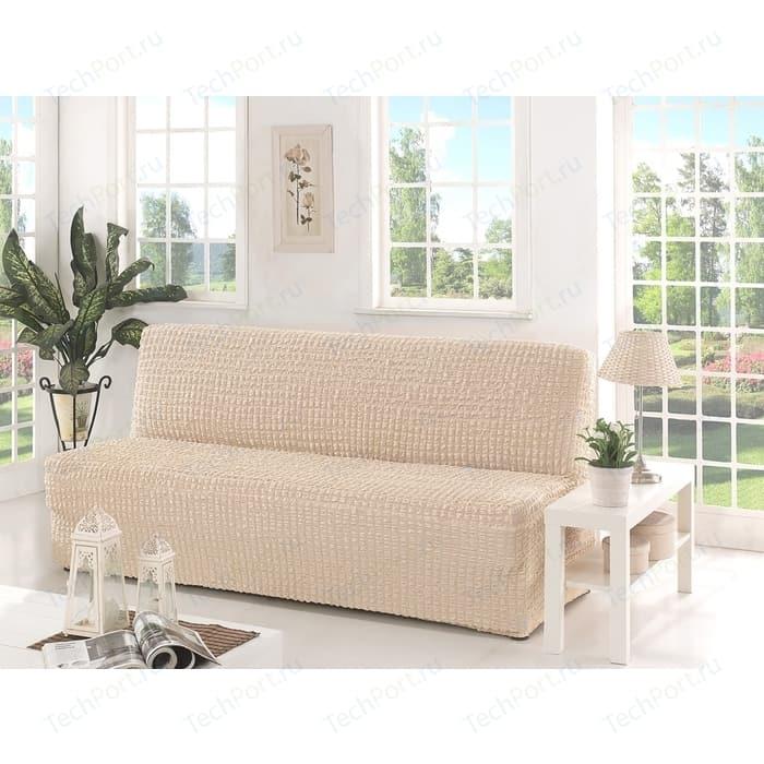 Фото - Чехол для двухместного дивана без подлокотников Karna натурал (2650/CHAR006) чехол для двухместного дивана первый мебельный чехол для дивана стамбул двухместный без юбки