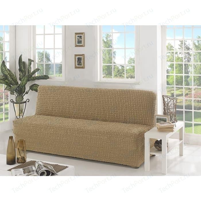 Фото - Чехол для двухместного дивана без подлокотников Karna бежевый (2650/CHAR001) чехол для двухместного дивана первый мебельный чехол для дивана стамбул двухместный без юбки