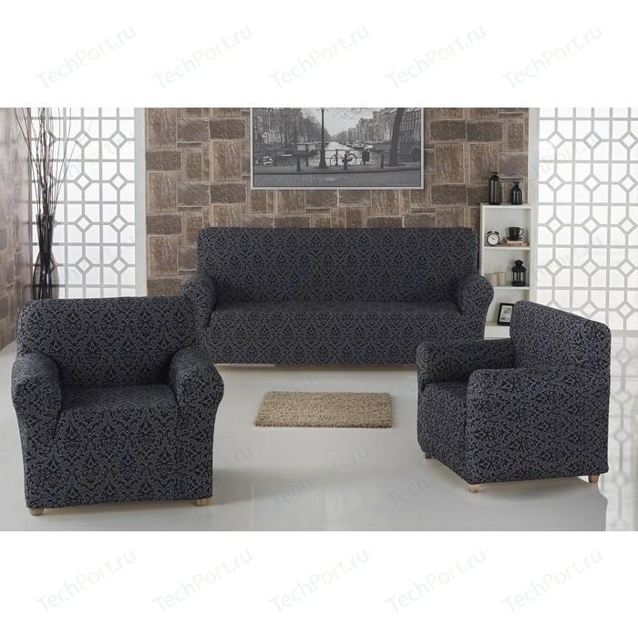 Набор чехлов для мягкой мебели 3 предмета Karna Milano антрацит (2683/CHAR001)