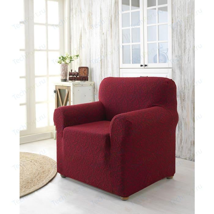 Чехол для кресла Karna Milano бордовый (2684/CHAR003)