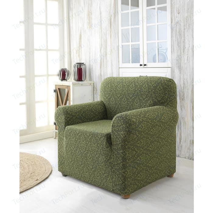 Чехол для кресла Karna Milano зеленый (2684/CHAR004)