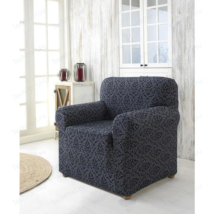 Чехол для кресла Karna Milano антрацит (2684/CHAR001)