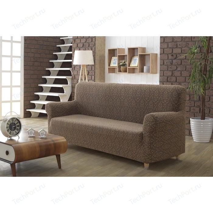 Чехол для трехместного дивана Karna Milano коричневый (2686/CHAR005)
