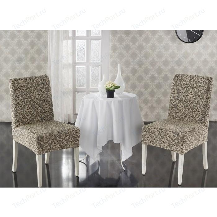 Чехлы на стулья 2 штуки Karna Milano бежевый (2911/CHAR002)