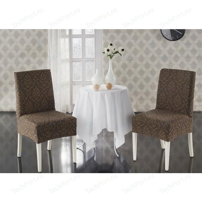 Чехлы на стулья 2 штуки Karna Milano коричневый (2911/CHAR005)