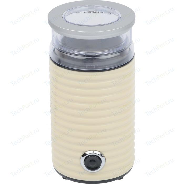 Кофемолка FIRST FA-5482-2CR