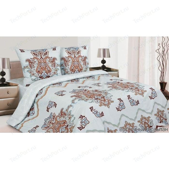 Комплект постельного белья Ecotex Евро, поплин, Восточный тюльпан (4650074953557)