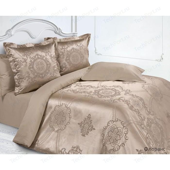Комплект постельного белья Ecotex Семейный, сатин-жаккард, Флоранс (4650074952352)
