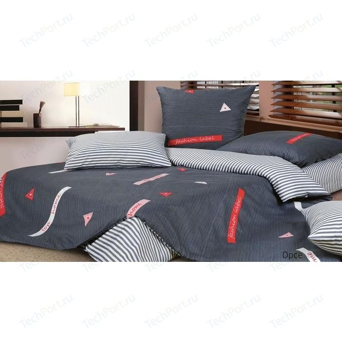 Комплект постельного белья Ecotex Семейный, сатин, Орсе (4650074954530)