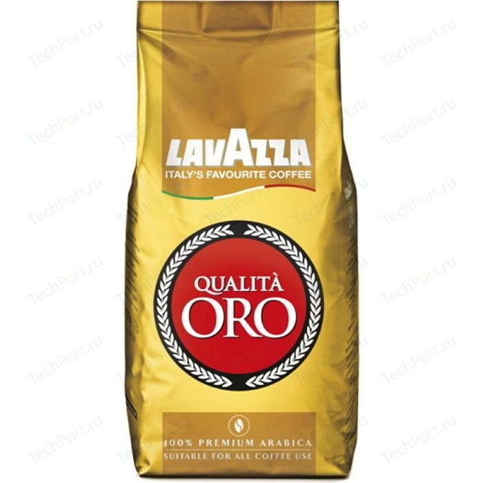 Кофе в зернах Lavazza Qualita Oro 500 beans, вакуумная упаковка, 500гр