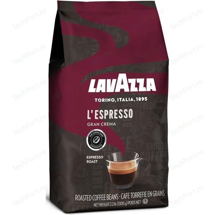 цена Кофе в зернах Lavazza Gran Crema Espresso 1000 beans, вакуумная упаковка, 1000гр онлайн в 2017 году