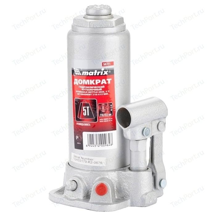 Домкрат гидравлический бутылочный Matrix 5т 216-413мм Master (50721)
