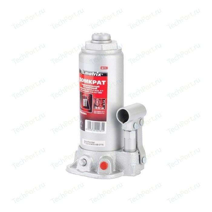 Домкрат гидравлический бутылочный Matrix 8т 230-457мм Master (50723)