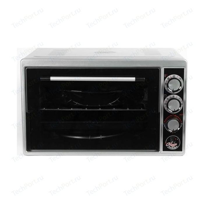 Мини-печь Чудо Пекарь ЭДБ 0123 (сереб/мет) мини печь чудо пекарь эдб 0122 сереб мет