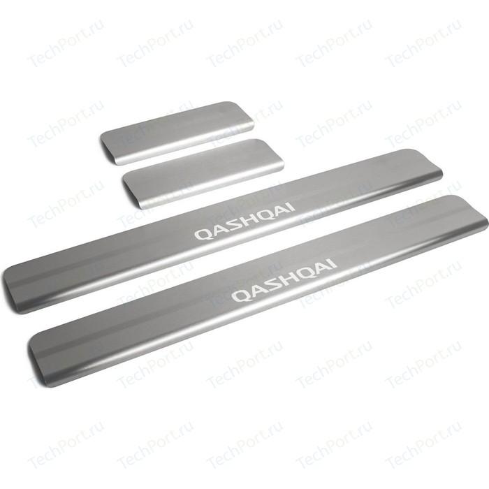 Накладки на пороги Rival для Nissan Qashqai II (2014-н.в.), нерж. сталь, с надписью, 4 шт., NP.4106.3